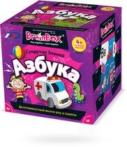 Сундучок знаний Азбука - BrainBox