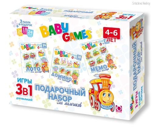 Набор ORIGAMI 280 подарочный для мальчиков 3в1 - Origami