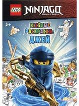 Раскраска LEGO FCBW-6701S1 Ninjago.Джей - Lego