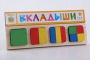 "Рамка-вкладыш ""Геометрия Квадрат"" - Томик"