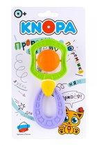 Погремушка KNOPA 80017 Сатурн с прорезывателем - Knopa