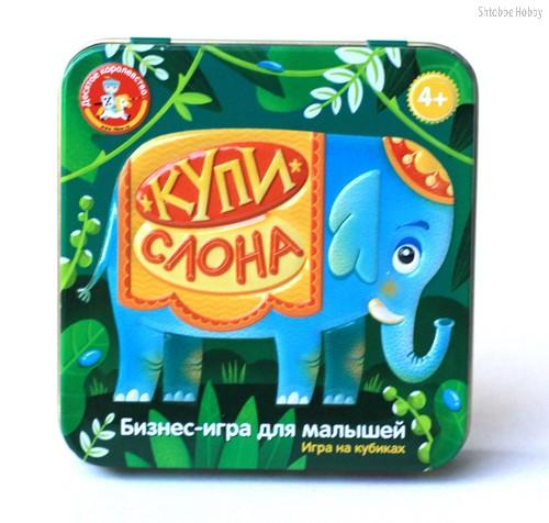 Настольная игра ДЕСЯТОЕ КОРОЛЕВСТВО 3530 Купи слона - Десятое королевство