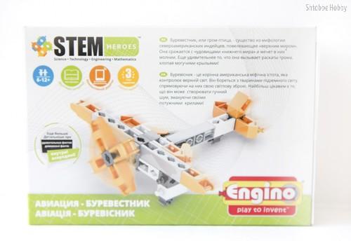"Конструктор ""STEM HEROES. Авиация: Буревестник"" - Engino"