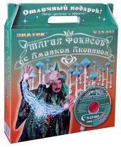 ЗНАТОК AN-001 Магия фокусов с Амаяком Акопяном набор (зелёный) с видео курсом - Знаток