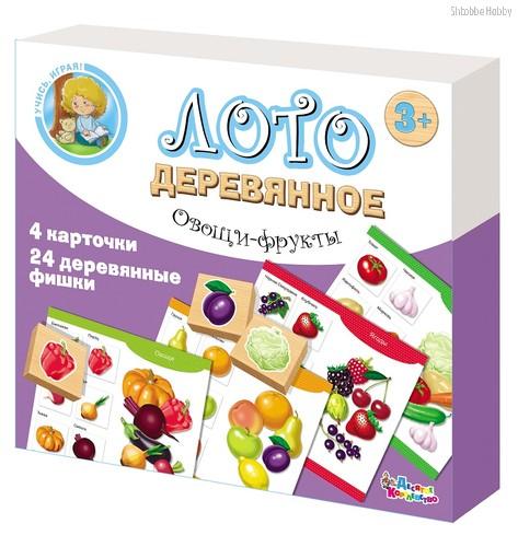 Лото ДЕСЯТОЕ КОРОЛЕВСТВО 01996 Овощи и фрукты - Десятое королевство