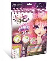 Набор для творчества NEBULOUS STARS 11103 Креативный Скетчбук розовый - Nebulous Stars