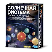 Набор 4M 00-03225 Солнечная система. Подвесной макет - 4M