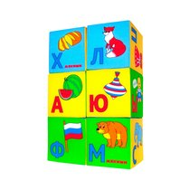 Кубики МЯКИШИ 207 Азбука в картинках