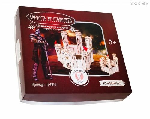 Сборная деревянная модель БОЛЬШОЙ СЛОН Д-004 Крепость Крестоносцев - БОЛЬШОЙ СЛОН