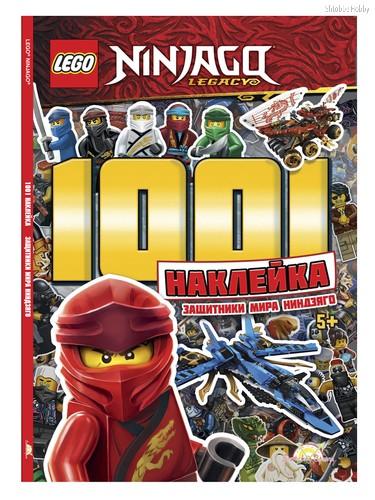 Книга LEGO LTS-6702 Ninjago 1001 наклейка. Защитники Мира Ниндзяго - Lego