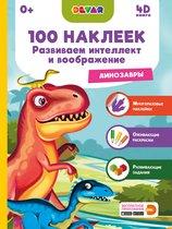 Книга DEVAR 4382 Динозавры, 100 наклеек - Devar Kids