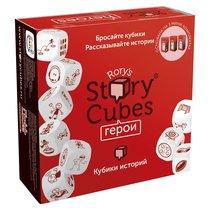Настольная игра RORYS STORY CUBES RSC33 кубики историй Герои - Stor