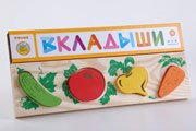 """Рамка-вкладыш """"Овощи"""" - Томик"""