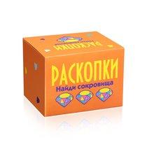 Набор РАСКОПКИ DIG-17 Найди сокровища оранжевый мини - Раскопки
