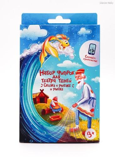 Игровой набор ТЕАТР ТЕНЕЙ ИСТОРИИ ГАРРИ SK-030320 Сказка о рыбаке и рыбке - Театр теней истории гарри