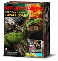 Набор 4M 00-03221 Скелет Тираннозавра - 4M