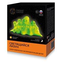 Набор для опытов Светящийся лизун(оранжевый/цитрусовый) - ТРЮКИ НАУКИ