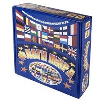 Настольная игра STRATEG 709 Флаги мира - Strateg
