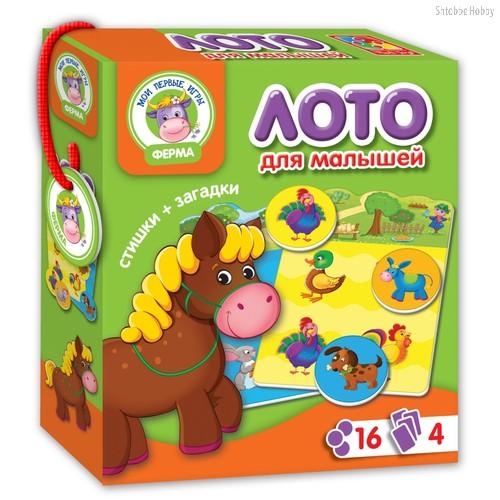 Игра VLADI TOYS VT2100-01 Ферма Лото - Vladi Toys