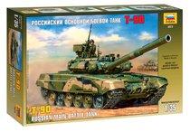 Модель для склеивания ZVEZDA 3573 Основной боевой танк т-90 - Zvezda