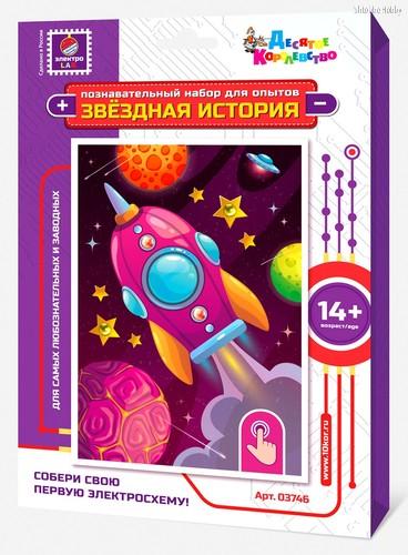 Конструктор ДЕСЯТОЕ КОРОЛЕВСТВО 3746 Звездная история. Ракета - Десятое королевство
