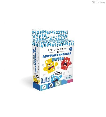 Настольная игра ORIGAMI 5815 Арифметическая битва - Origami