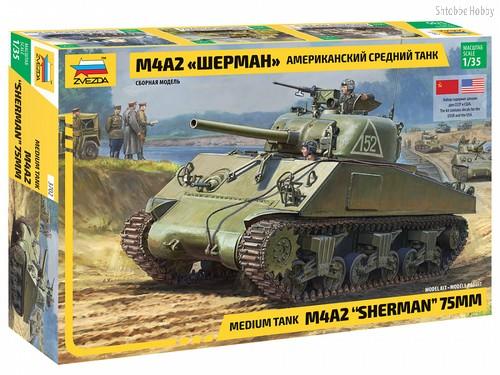 "Сборная модель ZVEZDA 3702 Американский средний танк М4А2 ""Шерман"" - Zvezda"