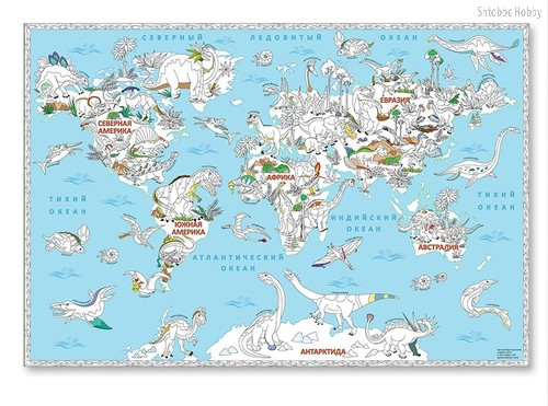 Раскраска-плакат ГЕОДОМ 2944 Мир динозавров, большая - Геодом