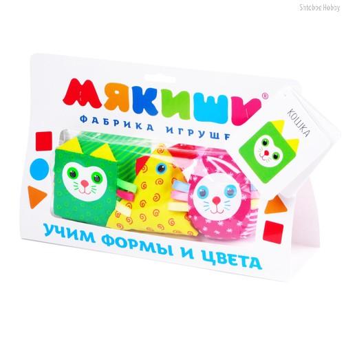 Набор МЯКИШИ 341 Веселая дидактика - Мякиши