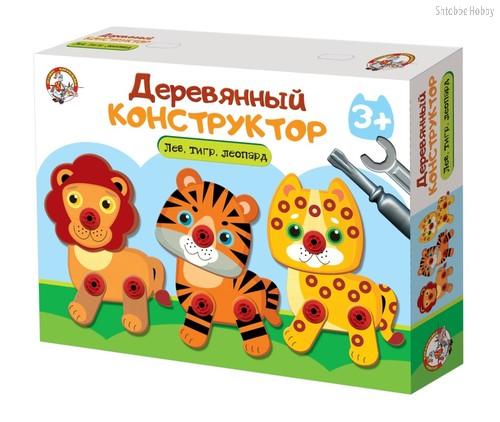 Конструктор ДЕСЯТОЕ КОРОЛЕВСТВО 2858 Лев, тигр, леопард - Десятое королевство