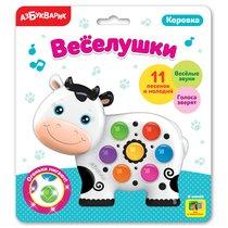 Игрушка АЗБУКВАРИК 2227 Коровка - Азбукварик
