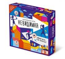 Настольная игра ORIGAMI 5720 Невидимка - Origami