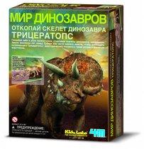 Набор 4M 00-03228 Скелет Трицератопса РП* - 4M