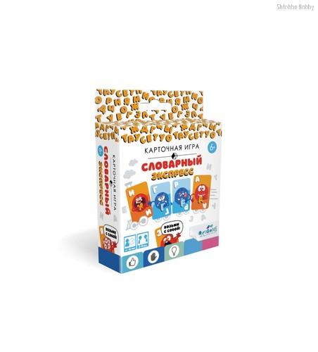 Настольная игра ORIGAMI 5814 Словарный экспресс - Origami