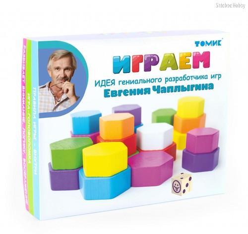 Набор ТОМИК 1-91 Играем - Томик