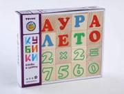"""Кубики ТОМИК 2222-2 """"Алфавит с цифрами"""" русский 20 шт - Томик"""