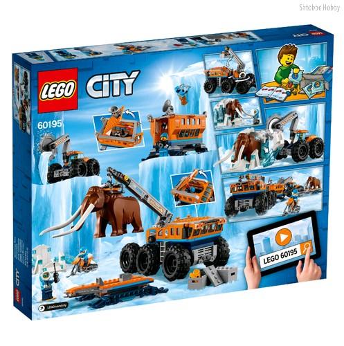 Конструктор City Arctic Expedition Передвижная арктическая база - Lego