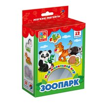 Развивающая игра VLADI TOYS VT3106-02 Мой маленький мир Зоопарк - Vladi Toys