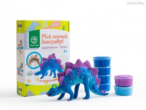 Набор для творчества ROBOTIME FY03 Стегозавр - Robotime