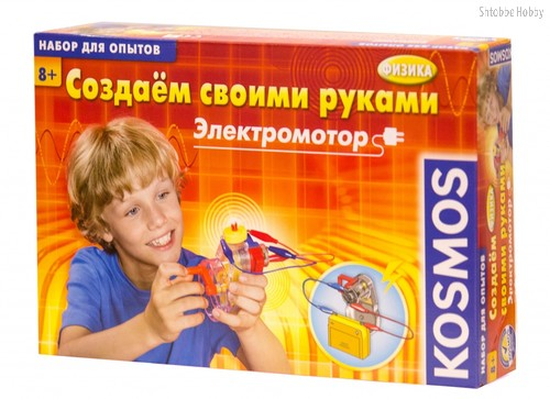 Набор Создаем своими руками Электромотор - Kosmos