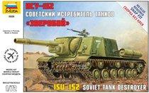 Модель для склеивания ZVEZDA 5026 ИСУ-152 - Zvezda