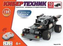 Конструктор CYBER TOY 7786 CyberTechnic 194 детали - Cyber Toy