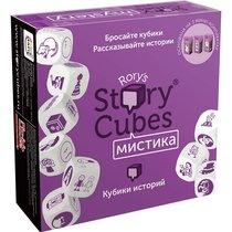 Настольная игра RORYS STORY CUBES RSC29 кубики историй Мистика - Stor