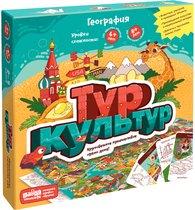 Развивающая настольная игра БАНДА УМНИКОВ УМ265 Тур культур