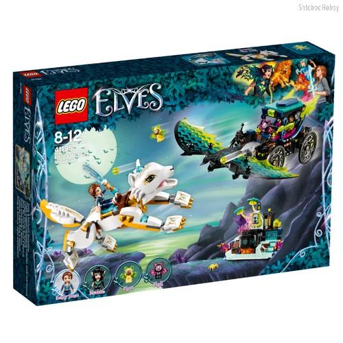 Конструктор Elves Решающий бой между Эмили и Ноктурой - Lego