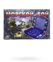"""Настольная игра """"Морской бой-2"""", жесткая коробка - Десятое королевство"""