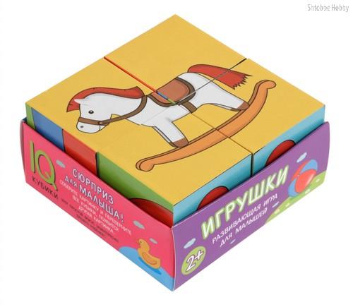 Кубики Игрушки - Айрис-Пресс