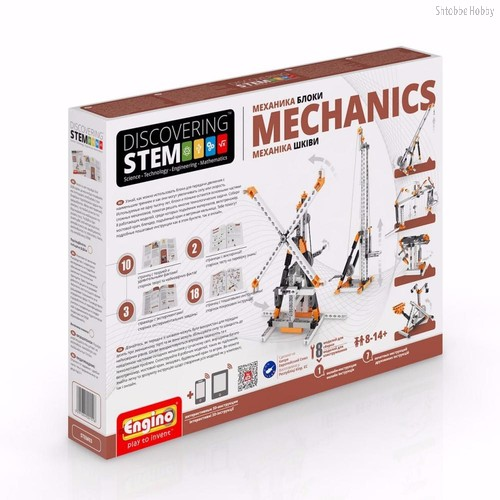 """Конструктор """"DISCOVERING STEM. Механика: блоки"""" - Engino"""