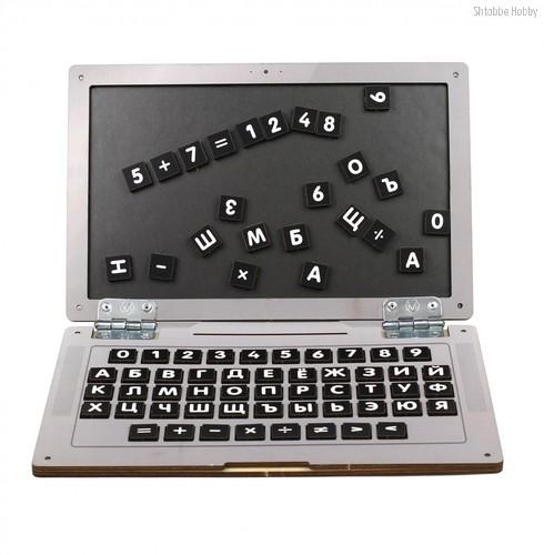 Обучающий набор WOODLANDTOYS 139101 Ноутбук Классика - WOODLAND