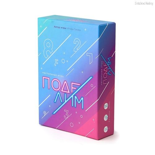 Настольная игра ND PLAY 284668 Поделим - ND play